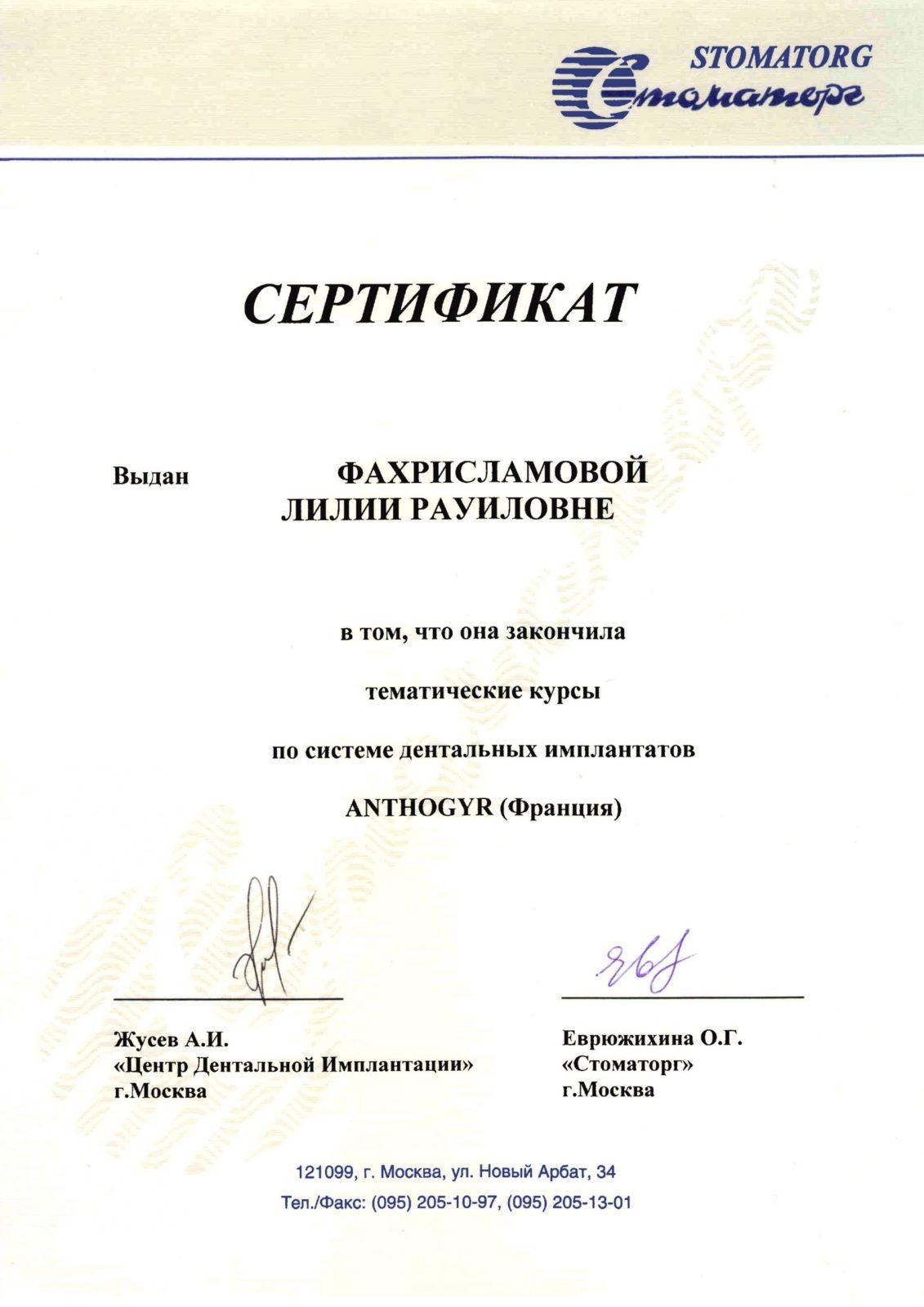 http://oris-vidnoe.ru/wp-content/uploads/2021/05/11-scaled.jpeg