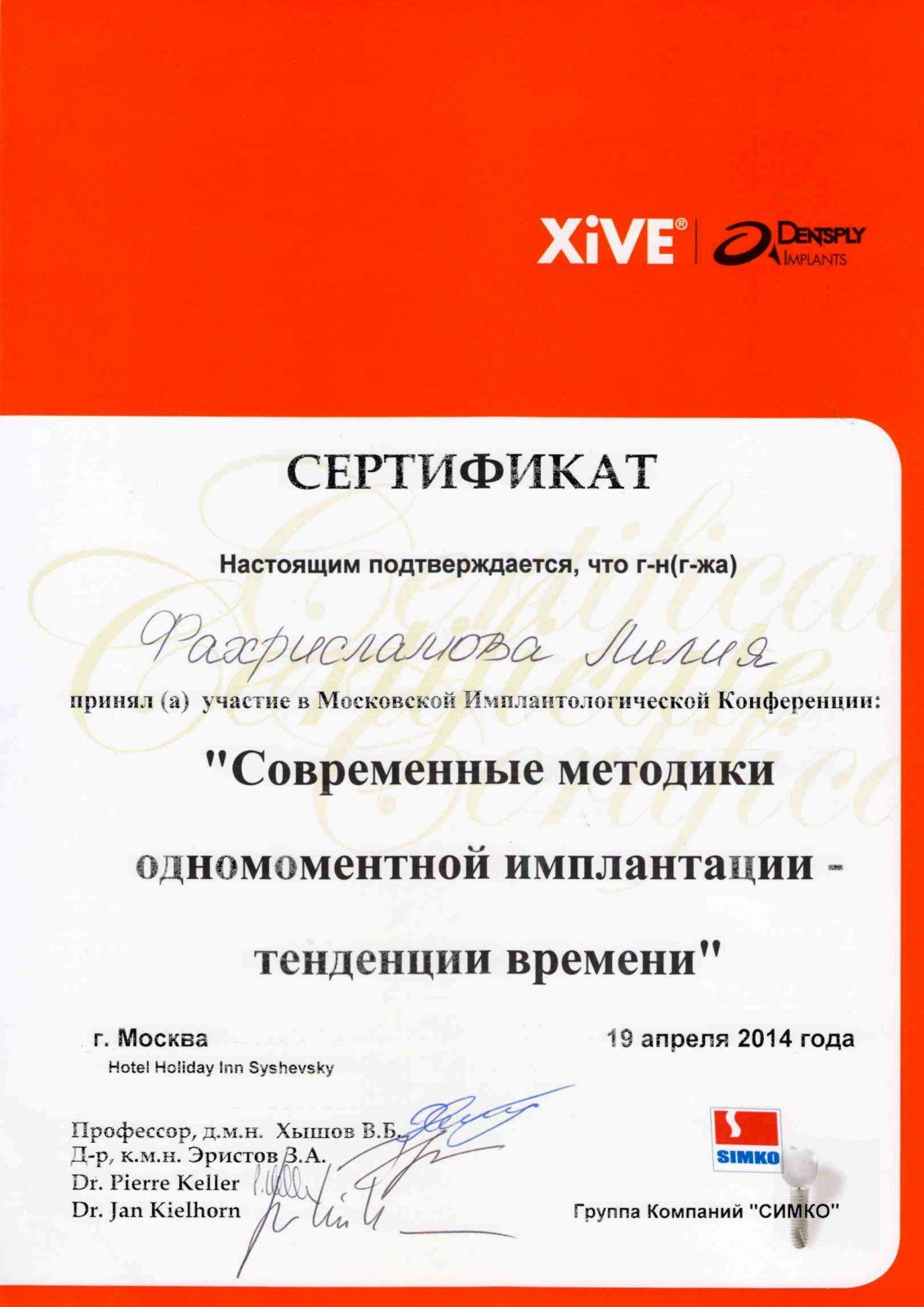 http://oris-vidnoe.ru/wp-content/uploads/2021/05/2-scaled.jpeg
