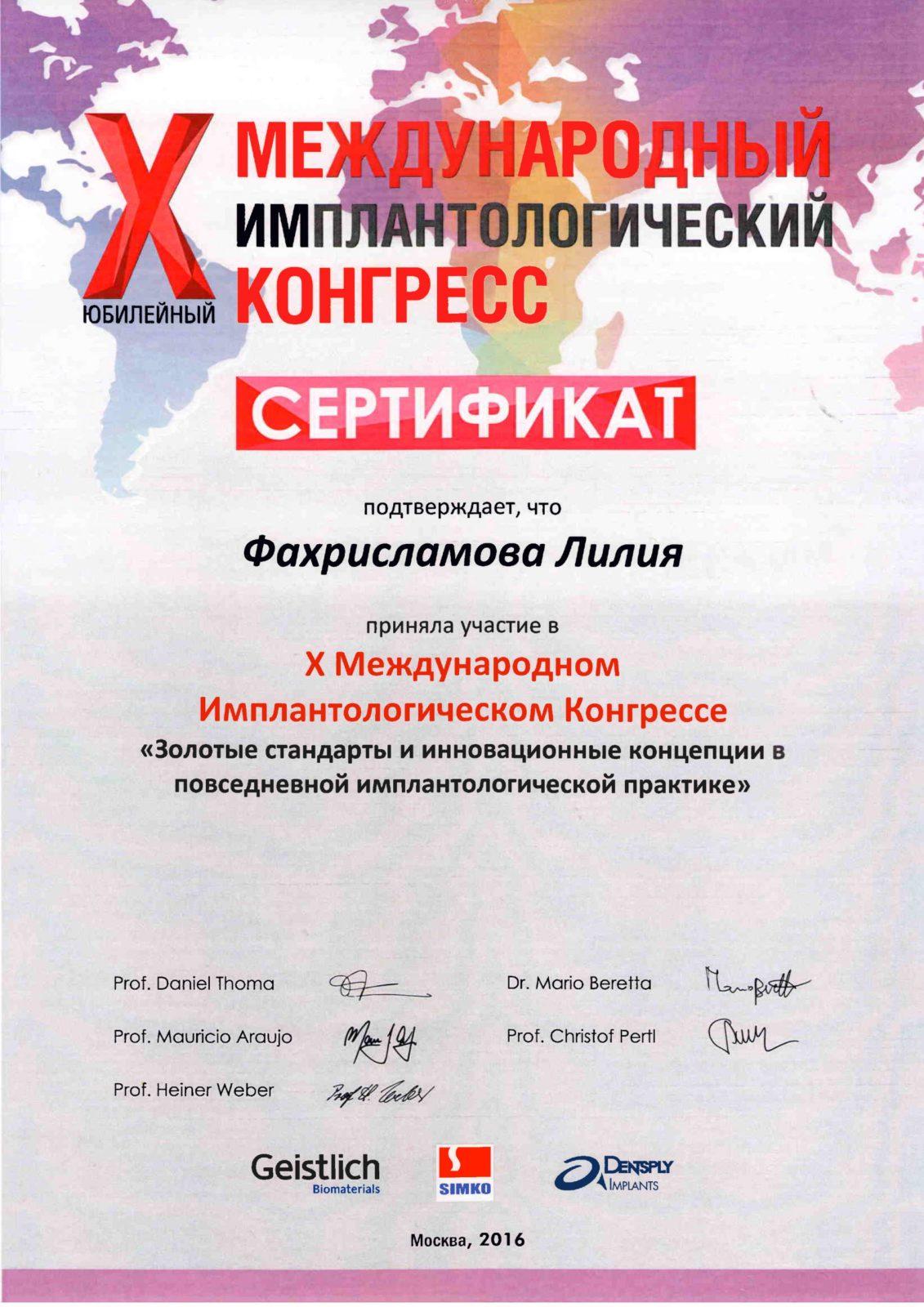 http://oris-vidnoe.ru/wp-content/uploads/2021/05/7-scaled.jpeg