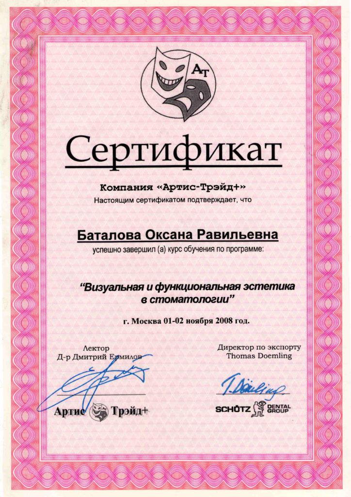 http://oris-vidnoe.ru/wp-content/uploads/2021/06/3.jpeg