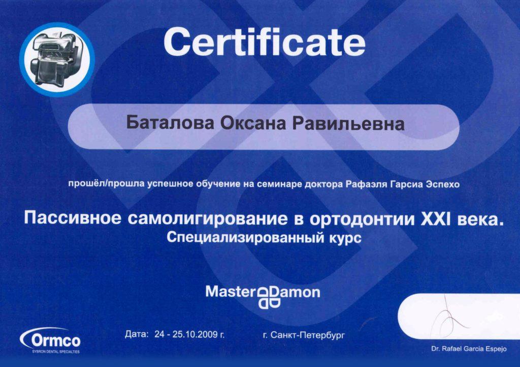 http://oris-vidnoe.ru/wp-content/uploads/2021/06/5.jpeg