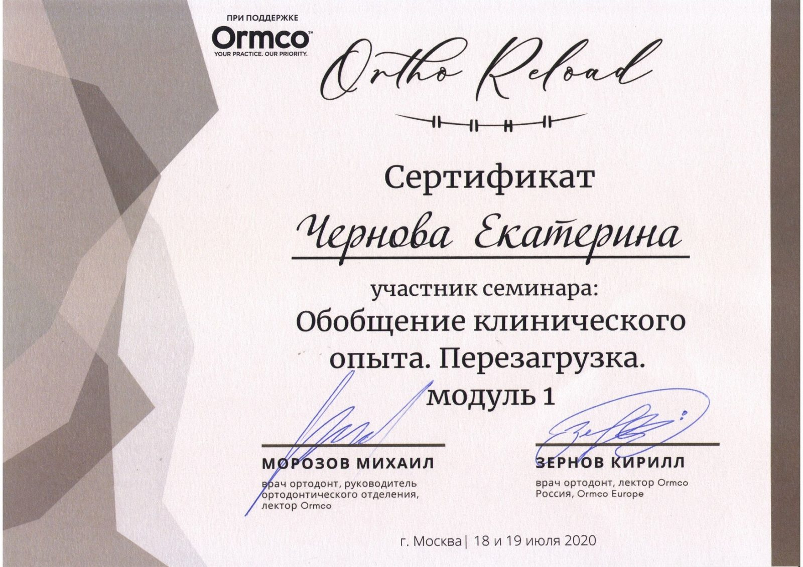 http://oris-vidnoe.ru/wp-content/uploads/2021/06/chernova-1.jpg