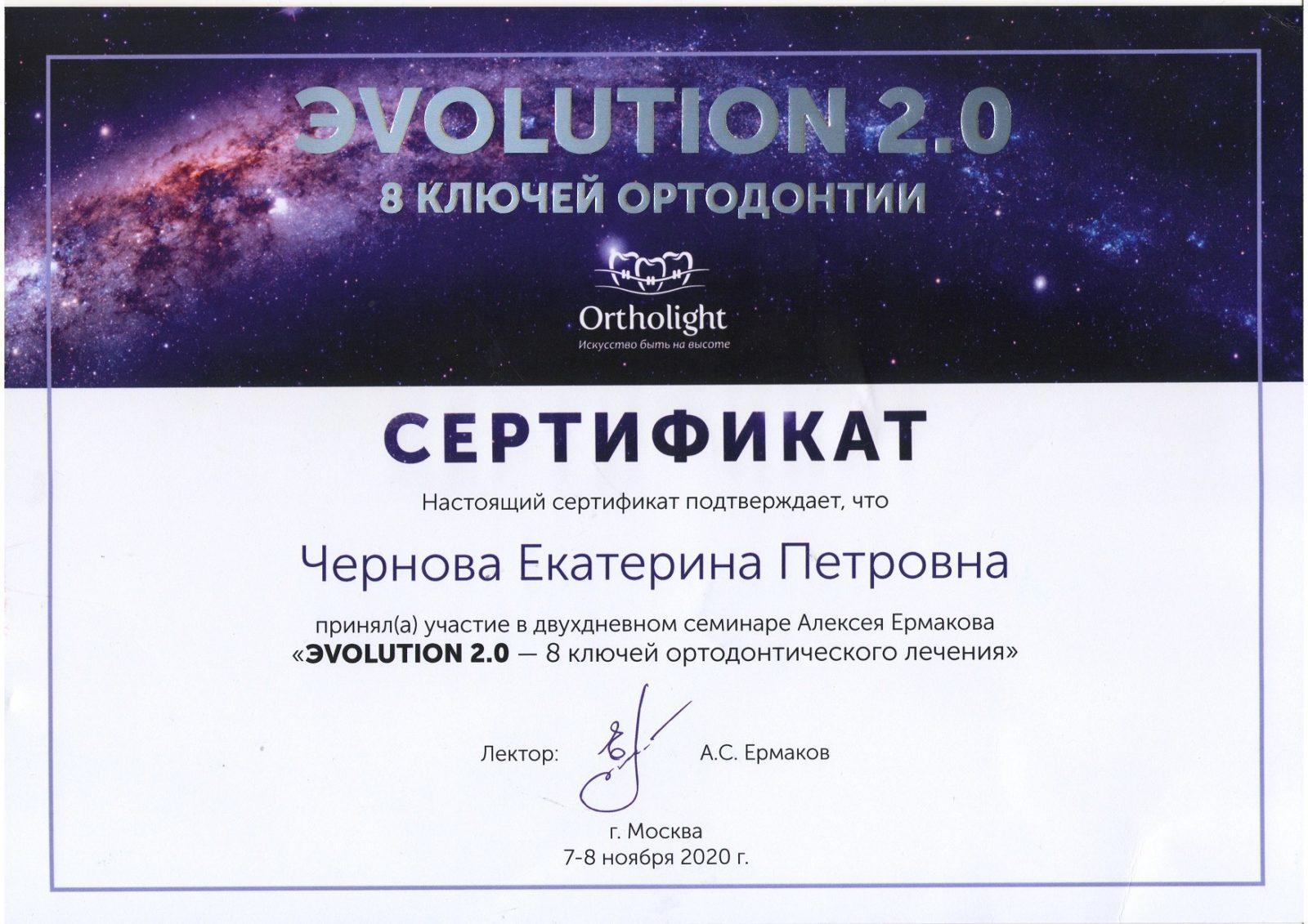 http://oris-vidnoe.ru/wp-content/uploads/2021/06/chernova-3.jpg
