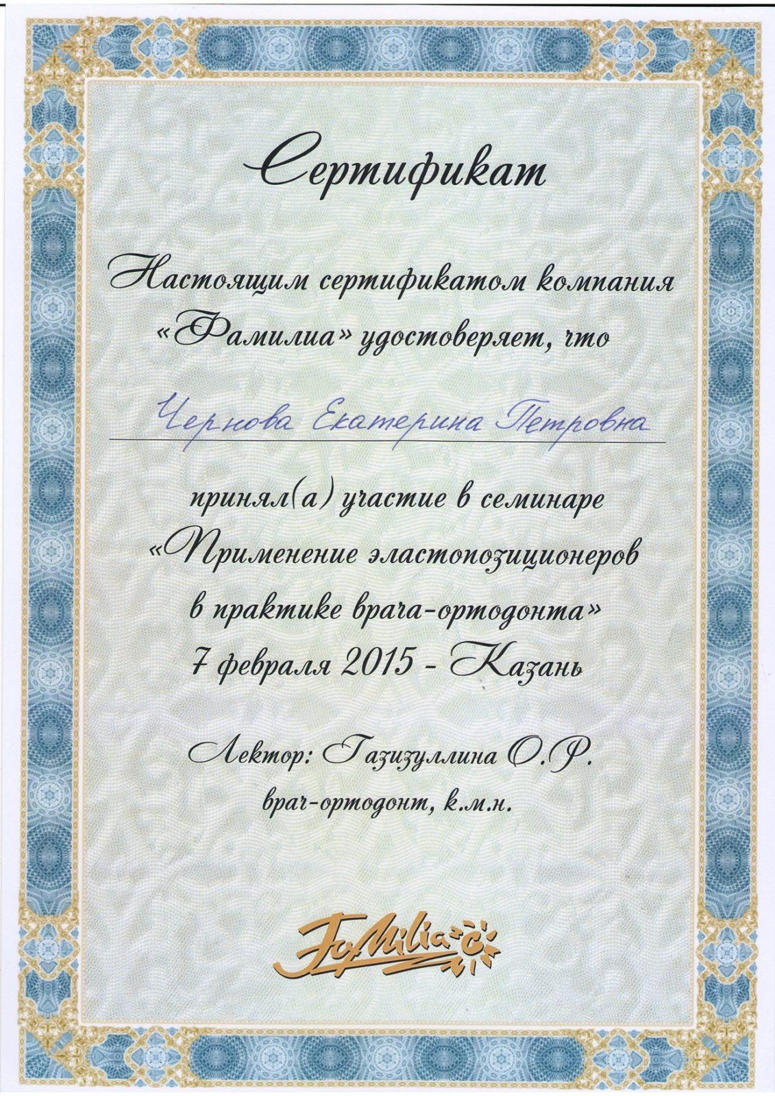 http://oris-vidnoe.ru/wp-content/uploads/2021/06/chernova-4.jpg