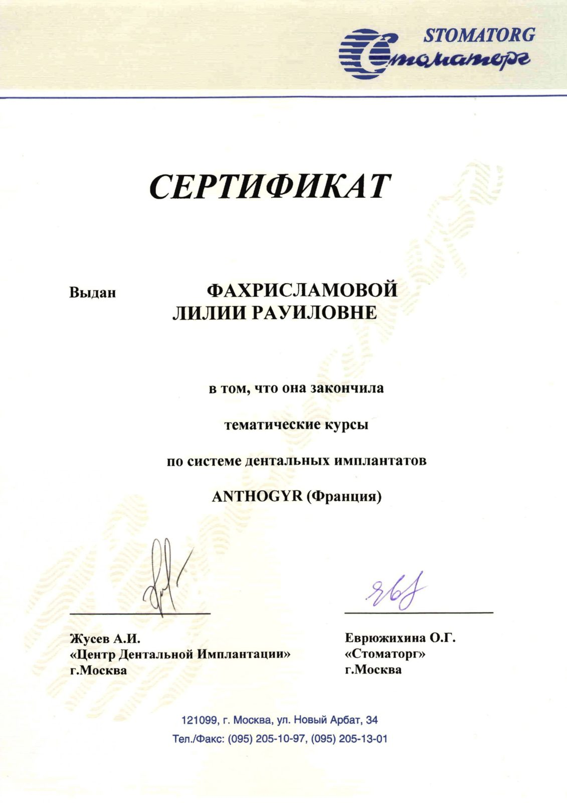 https://oris-vidnoe.ru/wp-content/uploads/2021/05/11-scaled.jpeg