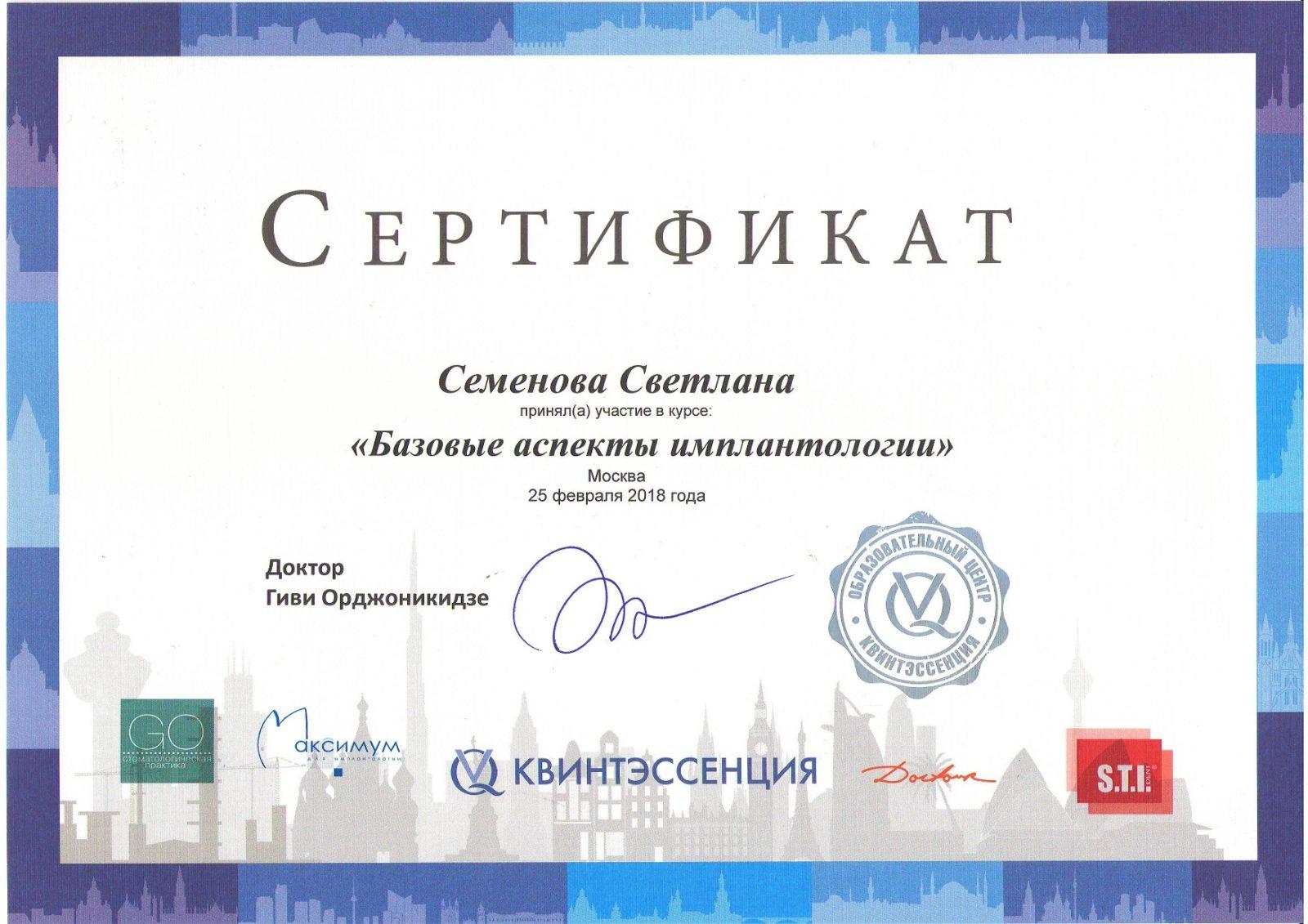 https://oris-vidnoe.ru/wp-content/uploads/2021/06/semenova3.jpg